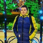 Андрей 20 Донецк