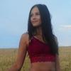 Екатерина, 29, г.Ижевск