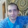 Bleid, 31, г.Оренбург