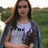 Ксения, 20, г.Волноваха
