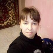 Алина, 20, г.Мариуполь