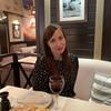 Irina, 41, Yevpatoriya