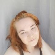 Татьяна, 26, г.Зарайск