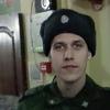 Антон, 19, г.Подольск