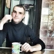 Артем 23 Ангарск