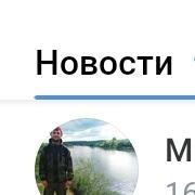 Дима 30 Москва