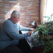 Александр Бодров 69 Серпухов