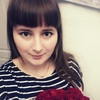 Марина, 22, г.Челябинск