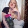 Татьяна, 23, г.Запорожье