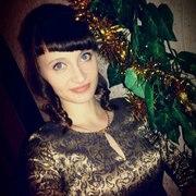 Наталья, 27, г.Нижняя Тура