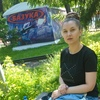 Анастасия, 22, г.Красноярск