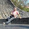 эдуард, 51, г.Przezmierowo