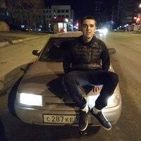Олег, 26 лет, Близнецы, Екатеринбург
