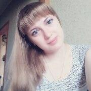 Наталья, 23, г.Ульяновск
