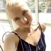 Nina, 27, г.Авеллино