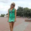 Наталья, 21, г.Орел