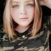 Юлия, 22, г.Днепр