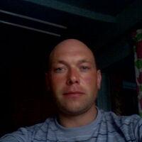 Евгений, 40 лет, Стрелец, Касли