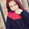 Алина, 23, г.Кривой Рог