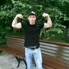 Руслан, 32, г.Хасавюрт