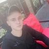 Дима, 21, г.Запорожье