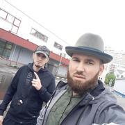 Хусейн 26 Москва