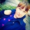 Виталина, 21, г.Санкт-Петербург