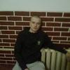 Maks Sova, 22, г.Черкассы