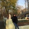 Лия, 47, г.Краснодар