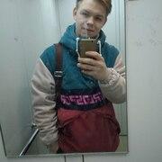 Александр Сычёв, 21, г.Дмитров