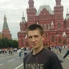 Максим, 24, г.Великий Устюг