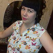 наталья, 44, г.Поронайск