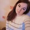Дарья, 28, г.Нижний Тагил