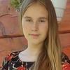 Маша, 16, г.Ровно