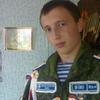 Динар, 29, г.Верхнеяркеево