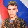 Андрей, 35, г.Братск
