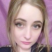 Анастасия, 25, г.Ейск