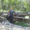 Evgeniy Ilin, 41, Neftekumsk
