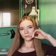 Ксения, 26, г.Новокузнецк
