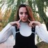 Кира, 16, г.Запорожье