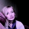 Анастасия(Стася), 35, г.Новомосковск