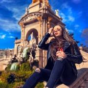 Алиса 27 Барселона