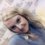 Елена, 22, г.Смоленск