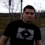 Дмитрий 25 Иркутск