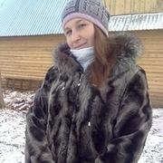 Лена, 26, г.Чайковский
