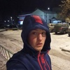 Pavel, 20, г.Ковров