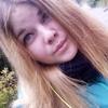Алёна, 19, г.Пучеж