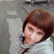 Мария 31 Новокузнецк