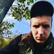 Дмитрий, 23, г.Чунский