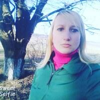 Maha, 28 років, Водолій, Чернівці